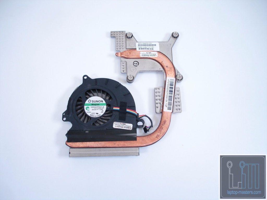 HP Elitebook 8440p Heatsink Part# 594050-001